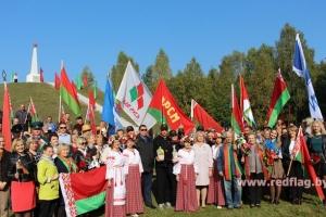 17 сентября - День народного  единства