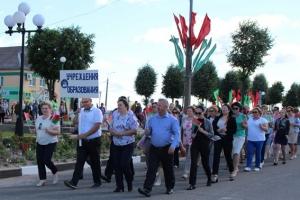 3 июля 2019 года - День Независимости Республики Беларусь. 75 лет освобождения Республики Беларусь от немецко-фашистских захватчиков