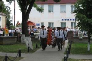 70-летие освобождения Республики Беларусь от немецко-фашистских захватчиков