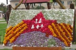 70 лет освобождения Краснопольщины - фотофакт
