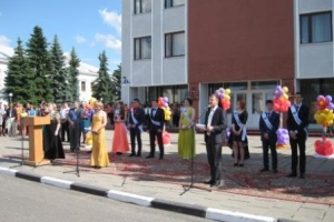 Районный праздник «Выпускник -2015»