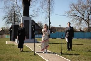 День Чернобыльской трагедии