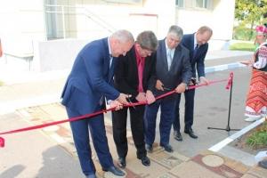 Открытие ООО «Крастекс»