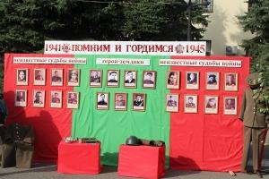 День освобождения Краснопольщины от немецко-фашистских захватчиков. 1 октября 2020