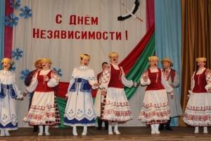 День Независимости Республики Беларусь 2018