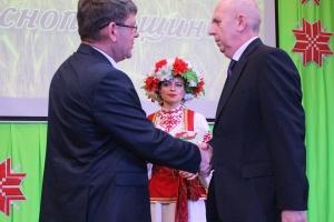Торжественное собрание по подведению итогов социально-экономического развития Краснопольского района за 2018 год