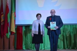 Торжественное собрание по подведению итогов социально-экономического развития Краснопольского района за 2020 год