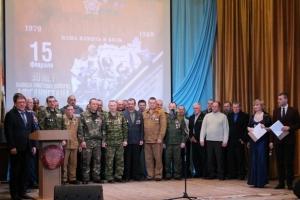 День памяти воинов интернационалистов и 30-летие со дня вывода советских войск из Афганистана