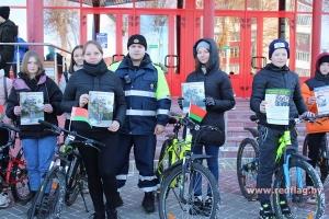 Велопробег, приуроченный Дню памяти жертв Хатыни