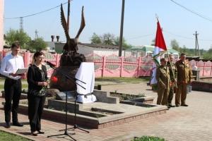 Открытие памятника,посвящённого памяти участников войны в Афганистане