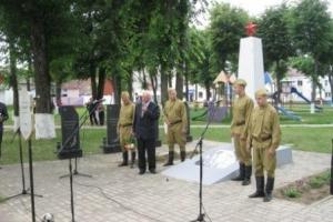 Митинг, посвященный Дню всенародной памяти жертв Великой Отечественной войны