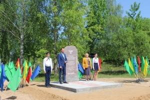 Открытие памятника на месте расстрела мирных жителей во время оккупации Краснопольского района немецко-фашистскими захватчиками
