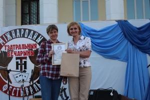 VIII международный фестиваль  любительских театров «Тэатральныя вечарыны»