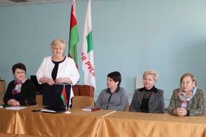 Отчетно-выборная конференция Краснопольской районной организации РОО «Белая Русь»