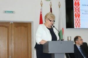 Участие в отчетно-выборной конференции областной организации РОО «Белая Русь»