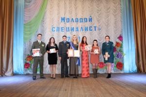 Районный конкурс «Молодой специалист-2017»