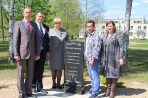 Открытие памятника в д.Козелье