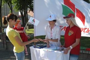 Участие в избирательной кампании