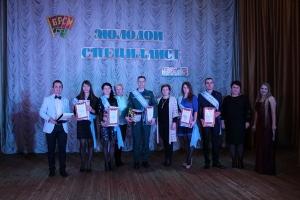 Районный конкурс «Молодой специалист – 2018»