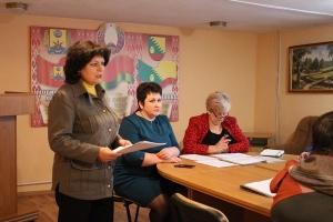 Расширенное заседание Совета РО РОО