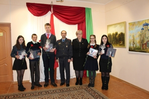 Участие в акции «Мы – граждане Беларуси!»