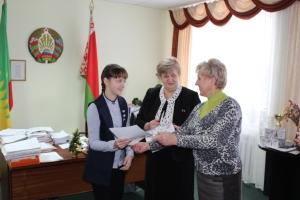 Награждение победителей районного фотоконкурса «Моя малая родина – Краснопольщина!»