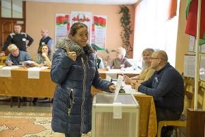 Участие в выборах депутатов Палаты представителей Национального собрания седьмого созыва